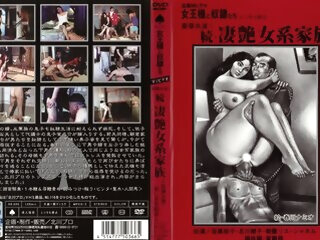 Incredible JAV censored adult scene with exotic japanese whores femdom asian